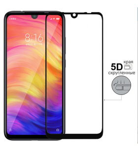 5D Стекло Xiaomi Redmi Note 7